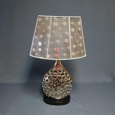 LAMPY-
