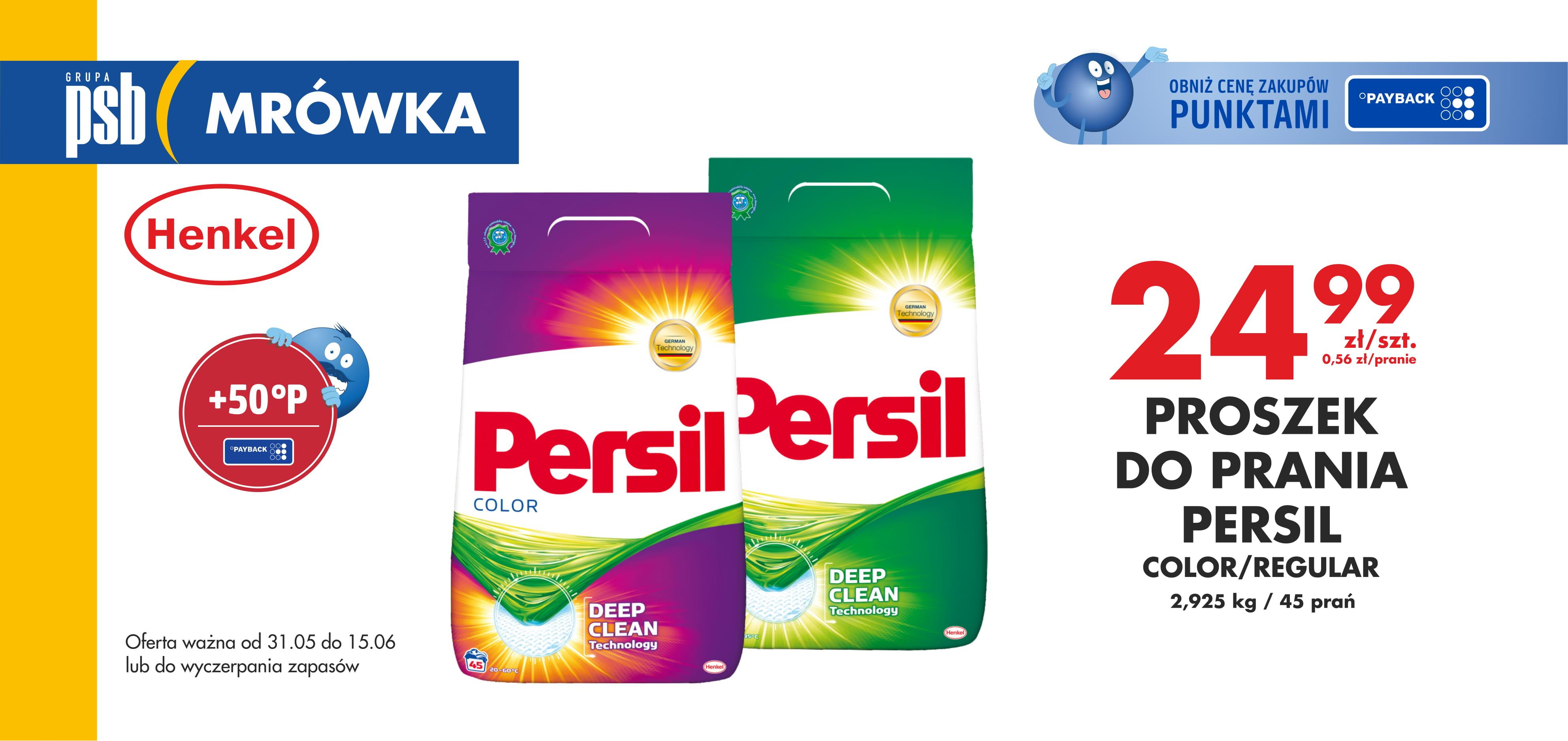 Persil-504x238-1