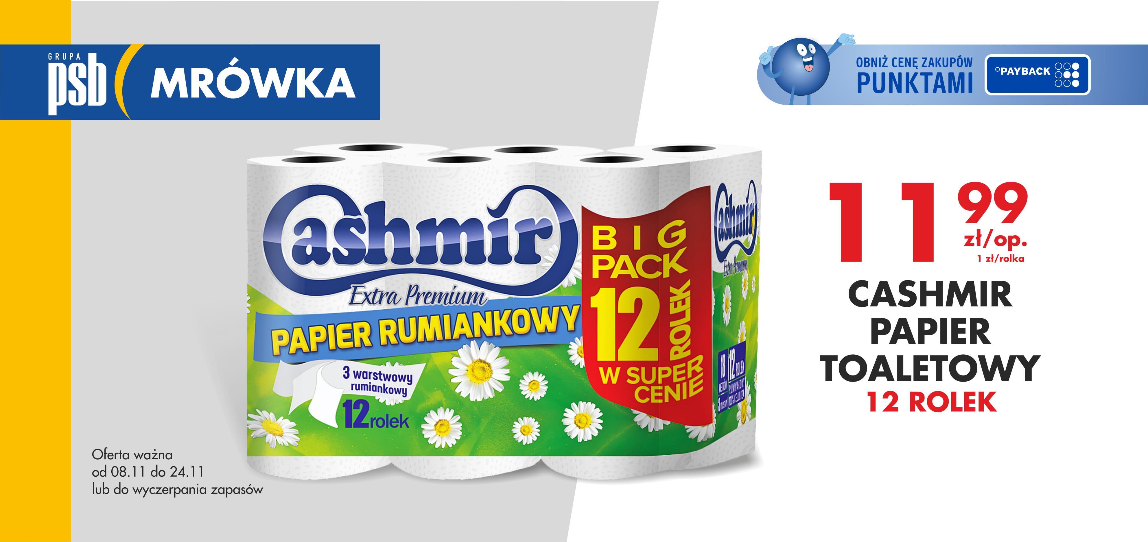 Cashmir-504x238-1