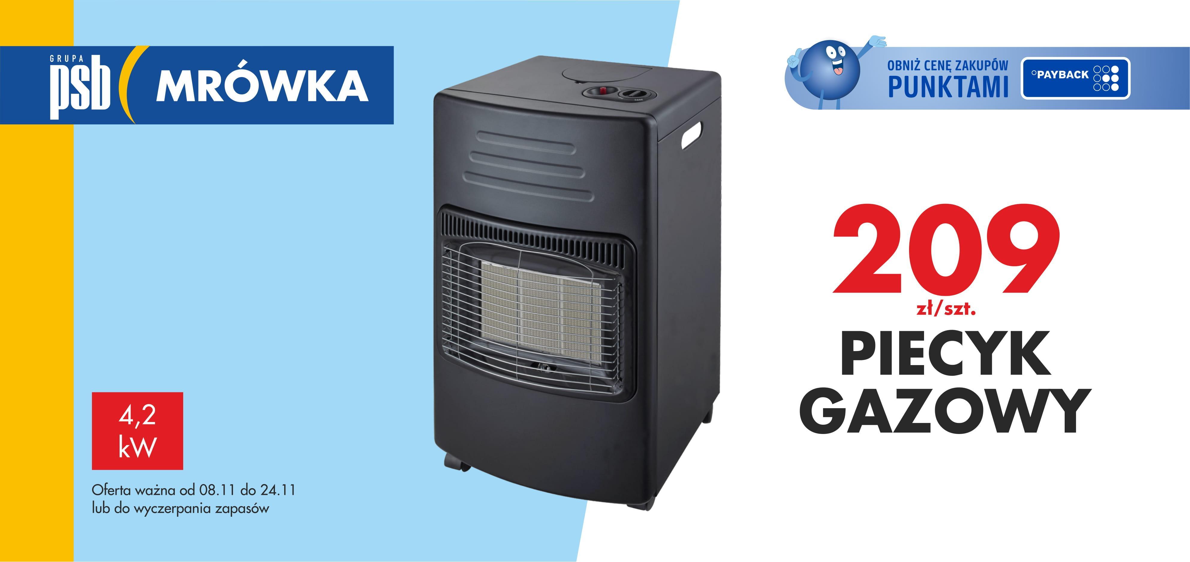 Piecyk-gazowy-504x238-1
