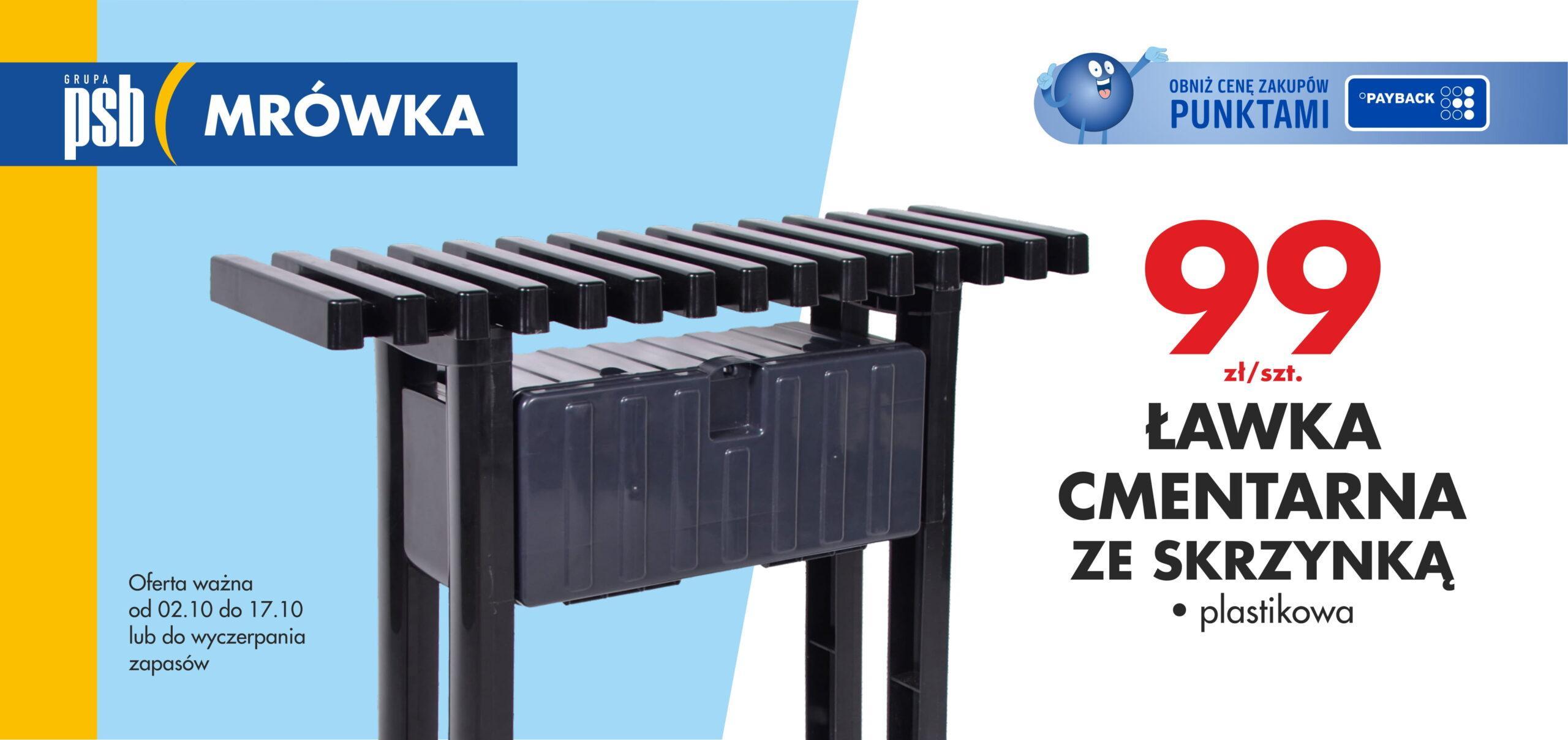 Ławka cmentarna 504x238-1
