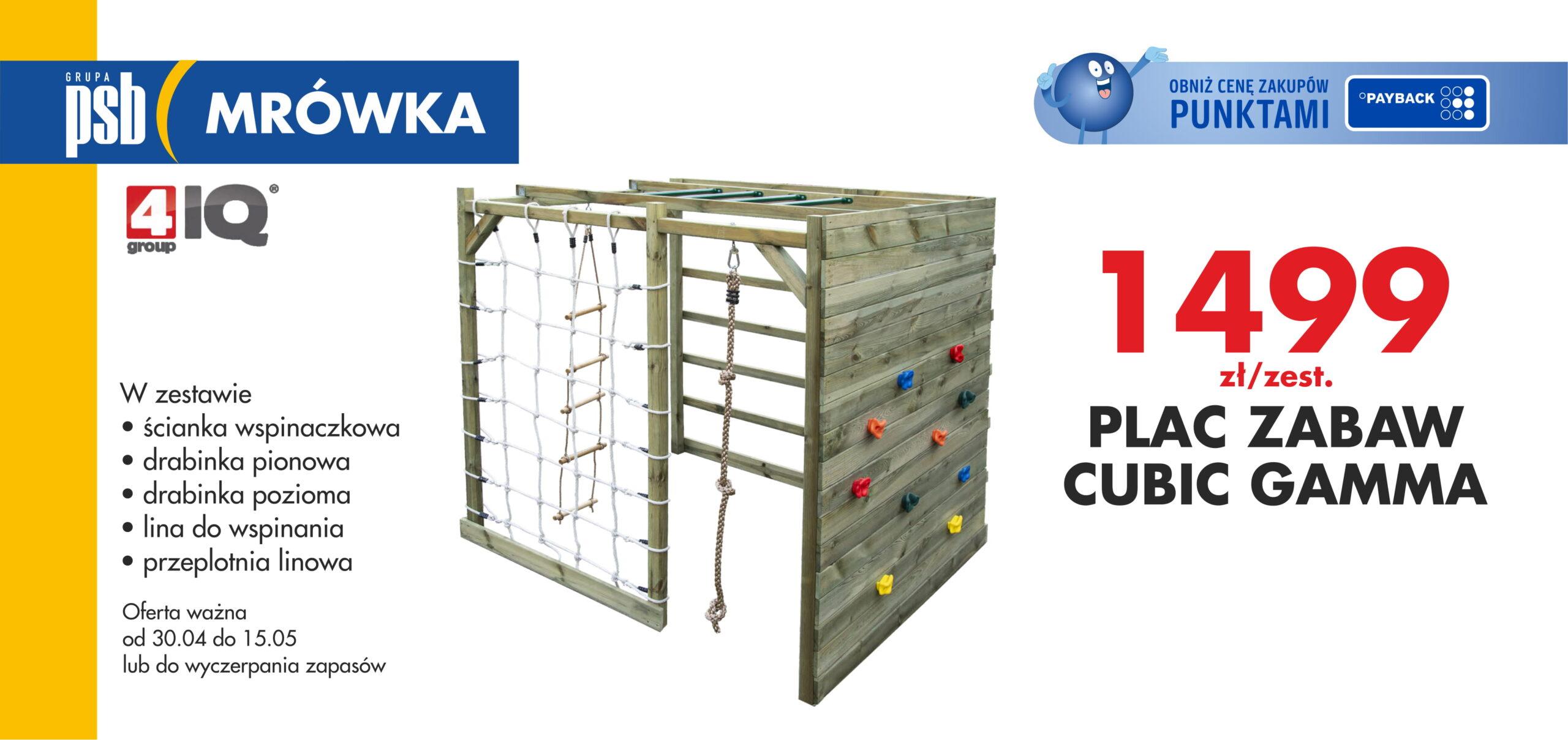 plac zabaw cubic